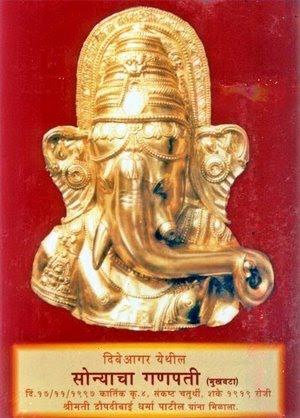 suvarnaganesh-custom-size-300-589